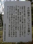 sikimori_01.jpg